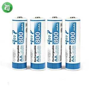 qoop Super Alkaline 4PCS AAA Rechargeable Battery 800mAh - 1.2V