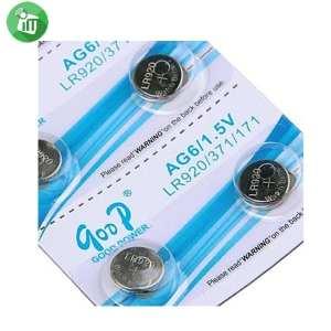 qoop Alkaline Battery LR920 - 1.5V