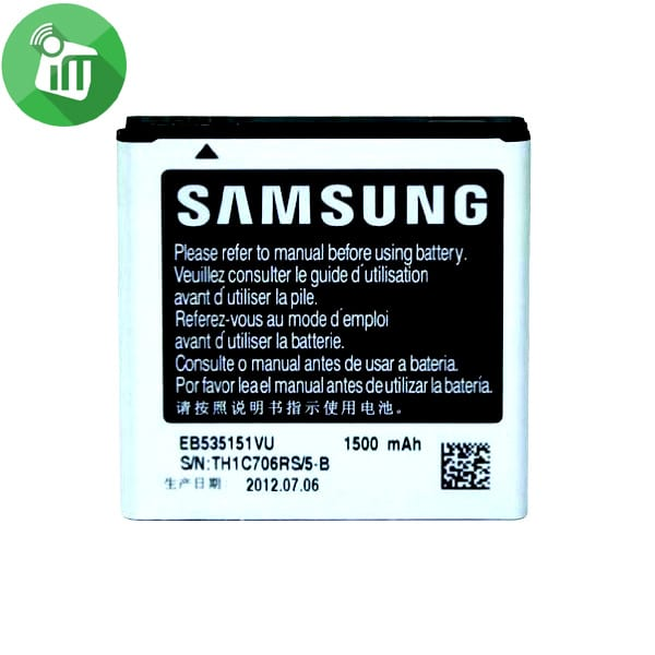 Original Battery Galaxy S Advance