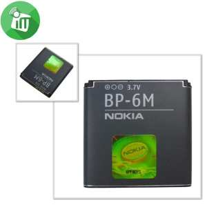 Original Battery Nokia BP-6M