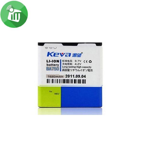 Keva Battery Sony Ericsson BST-BA750 (LT15i)