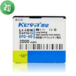 Keva Battery HTC HD