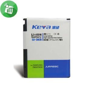 Keva Battery Samsung D808
