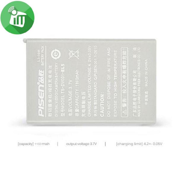 Pisen EL5 Camera Battery Charger for NIKON 3700