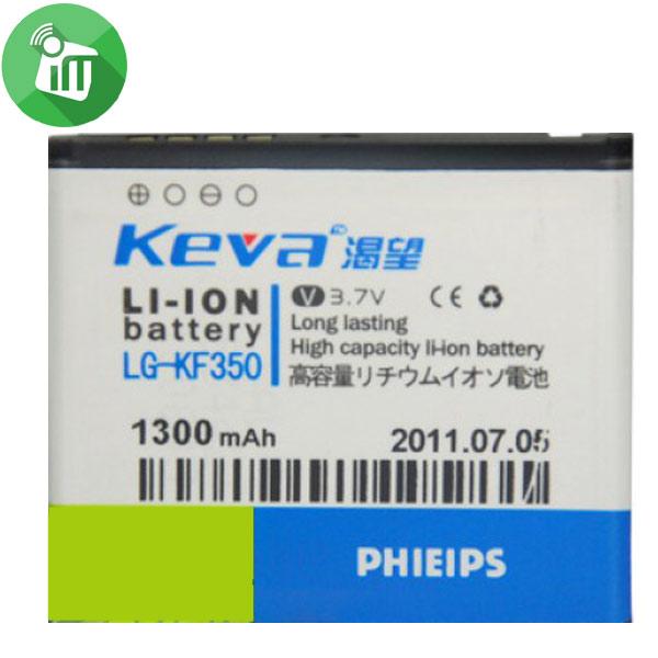Keva Battery LG KF350