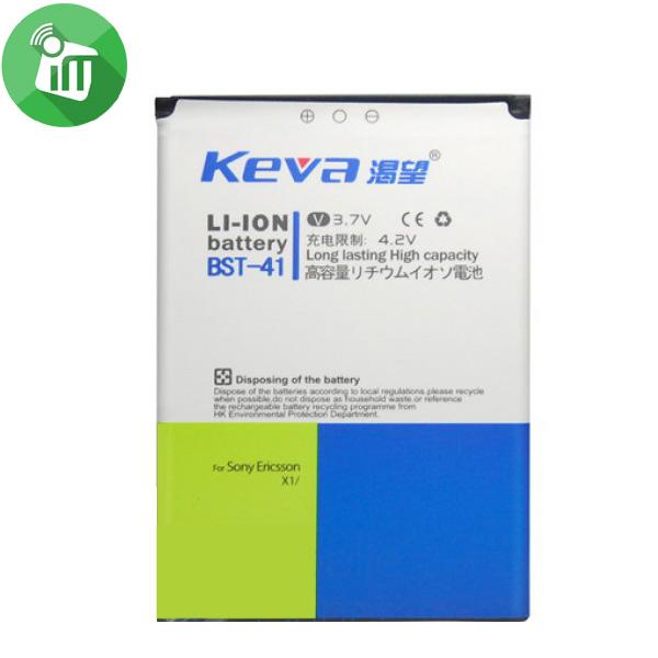 Keva Battery Sony BST-41