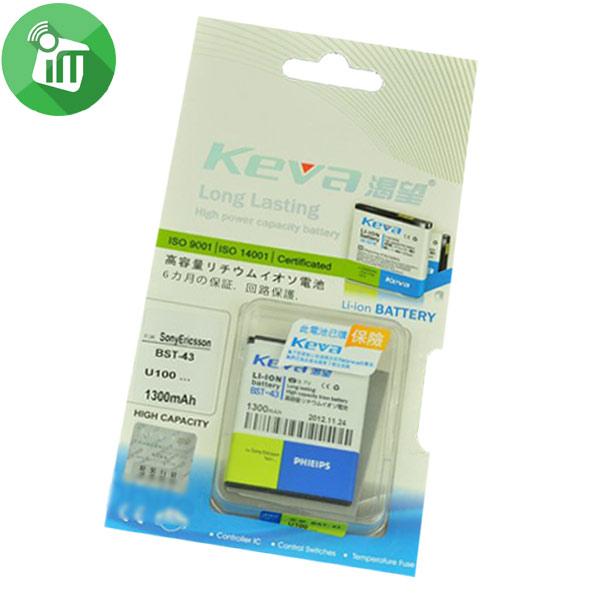 Keva Battery Sony BST-43