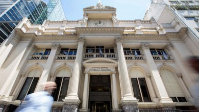 Photo of El Banco Central ampliará el horario de atención bancaria