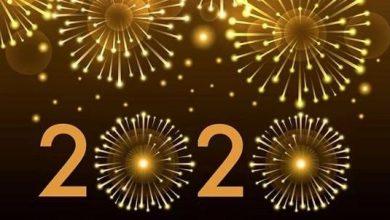 Photo of Estos son los saludos de los políticos por el Año Nuevo