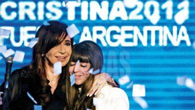Photo of Cristina Kirchner subió una foto inédita junto a su hija Florencia: ¿Cómo sigue su salud?