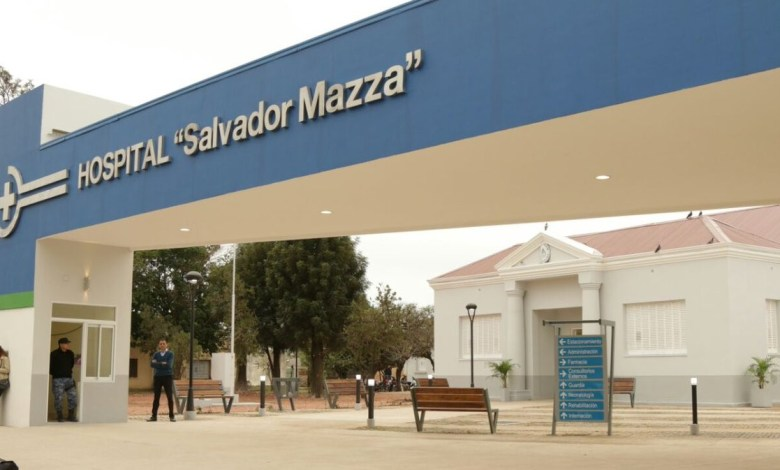 Hospital Salvador Mazza