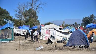 Photo of Prometen regularizar la situación de los terrenos en Salta