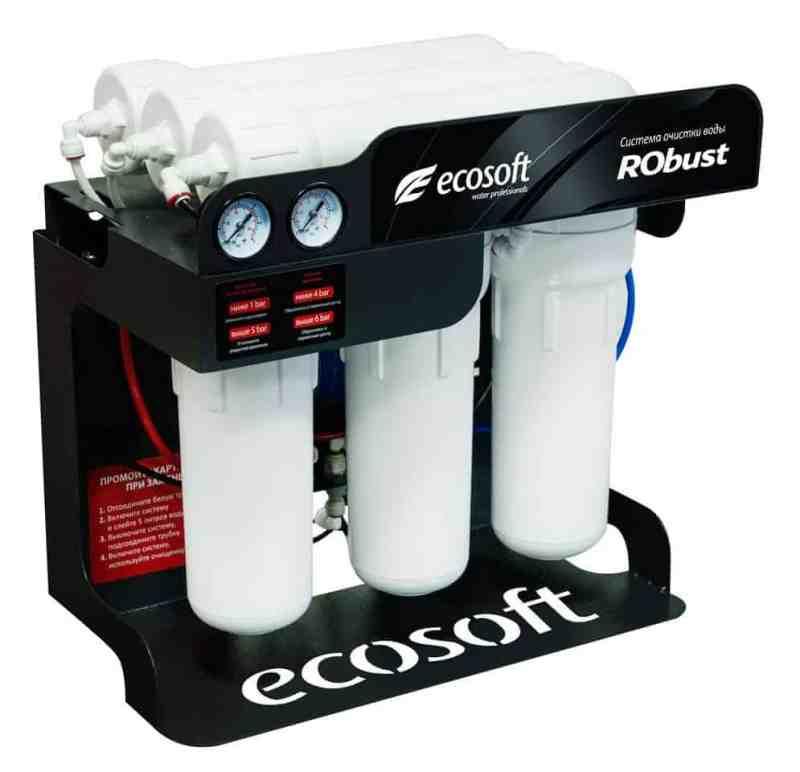 Система очистки воды с 3 мембранами Ecosoft RObust