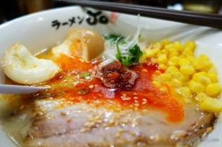 Spicy ramen with extra egg and corn