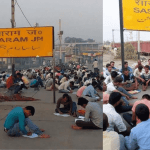 This Railway Station Is Becoming A Civil Services Preparation