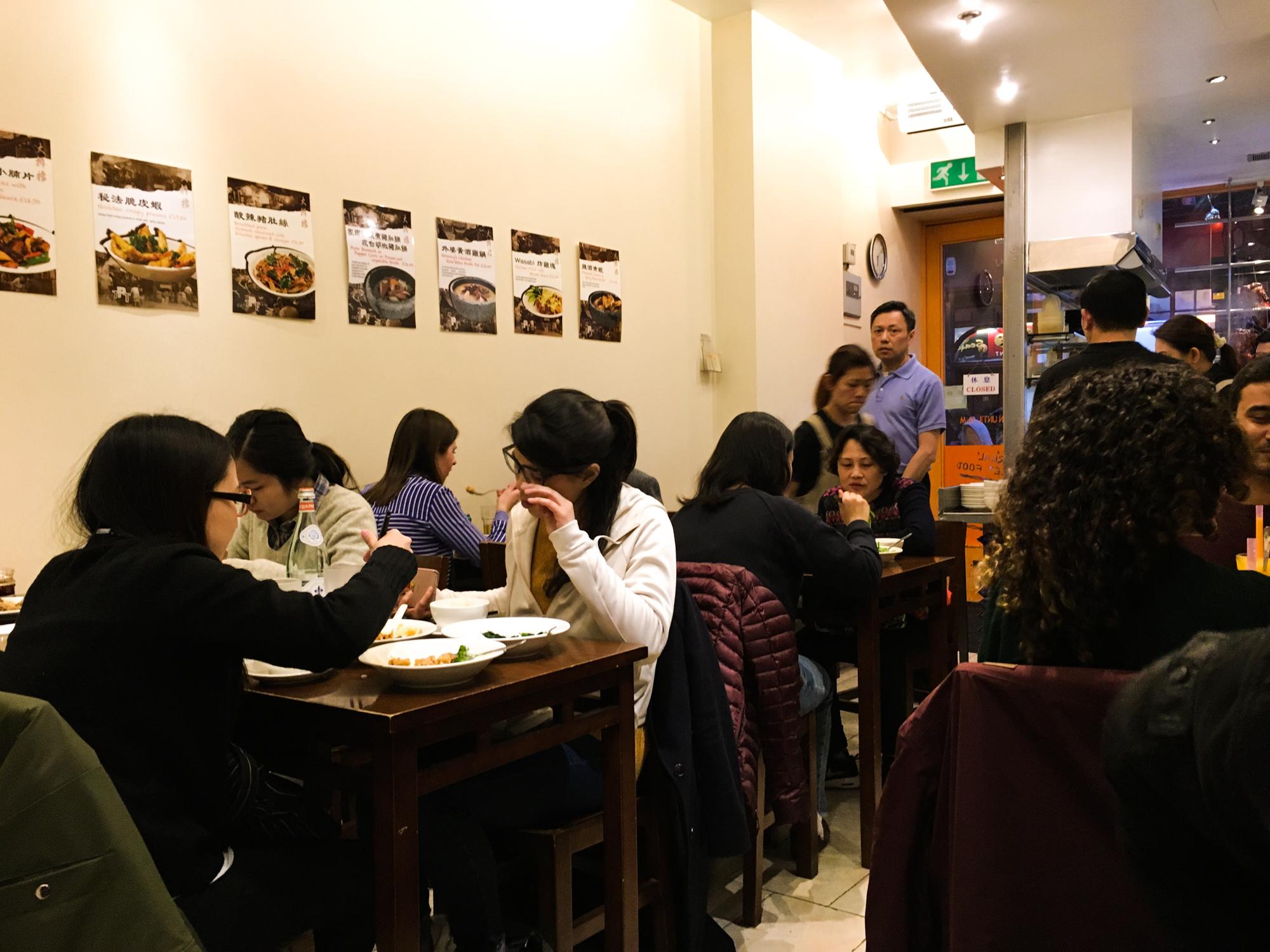 Cafe TPT