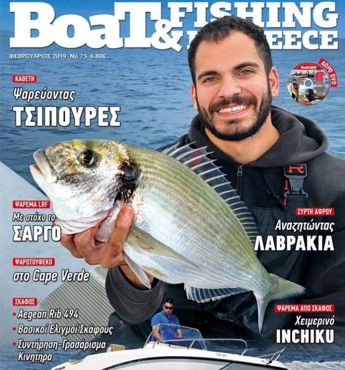 boatfish