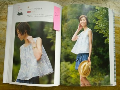 japanese sewing book one piece pattern4