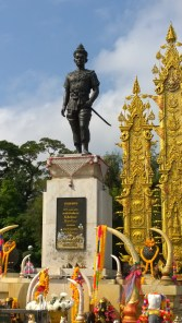 King Mengrai, Founder of Lanna Kingdom