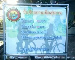 20 baht an hour !