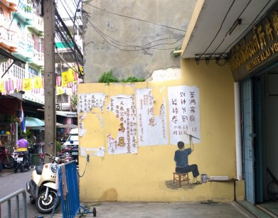 bangkok talad noi graffiti2