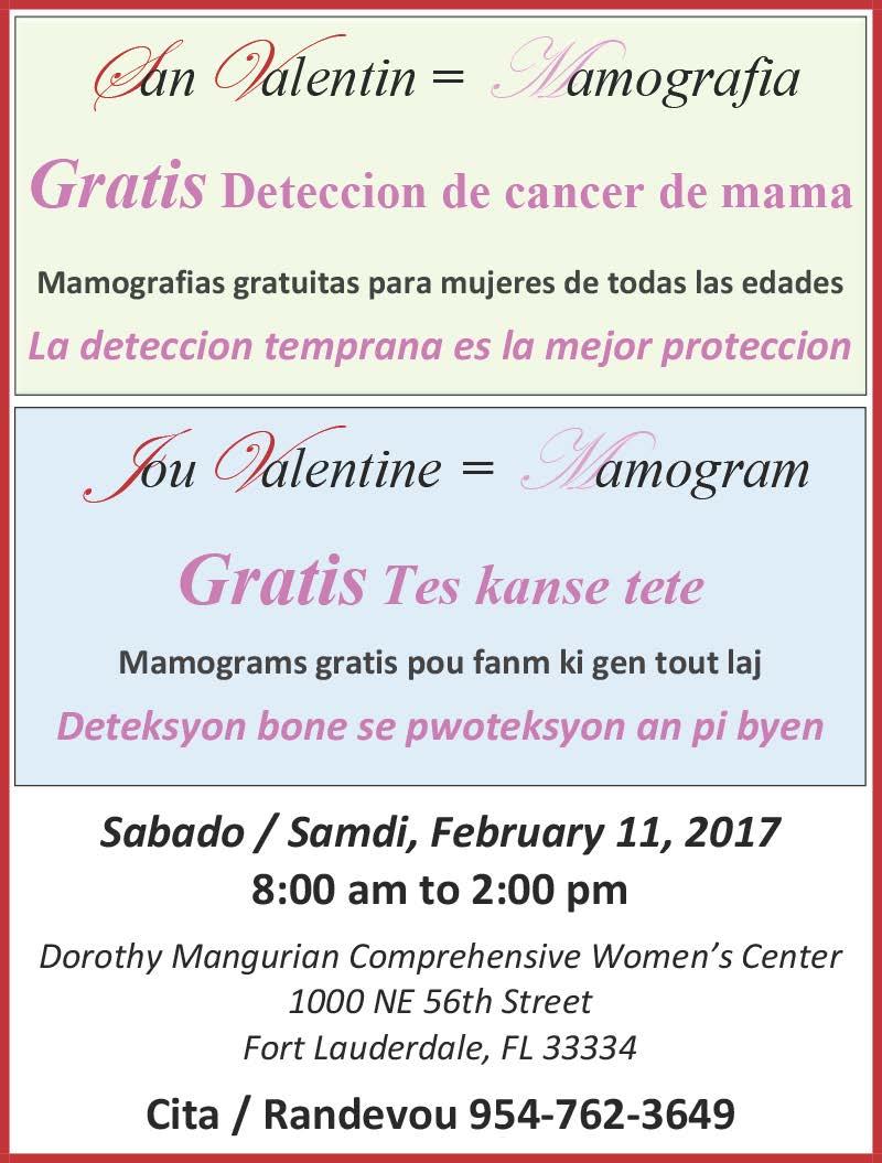 Valentine Mammotime