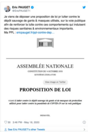 Французский депутат предлагает штраф 300 евро за брошенные медицинские маски.