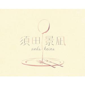 須田景凪 dolly 歌詞の意味を徹底解釈 圧倒的な語彙力と音楽センスの