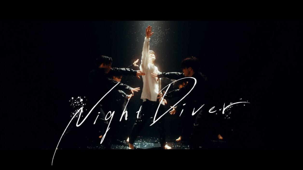 ダイバー 歌詞 ナイト 三浦春馬の「Night Diver」意味深歌詞とは?泣けると話題