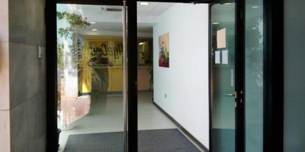 Centre de salut mental infantil i juvenil -CSMIJ Santa Coloma de Gramenet