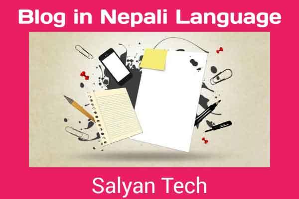 Best Blog In Nepali Language 2021