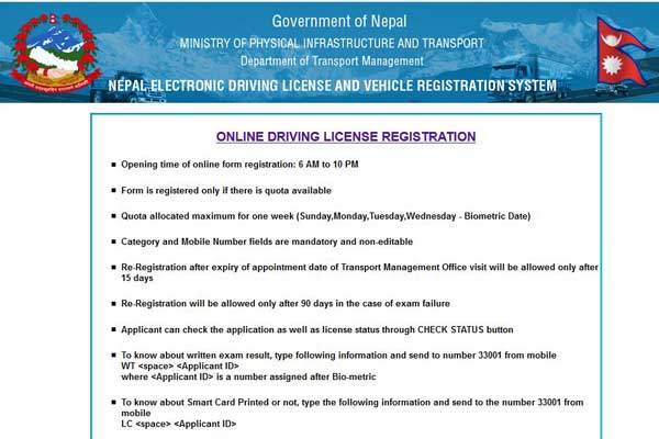 How To Fill Driving License Form In Nepal 2021