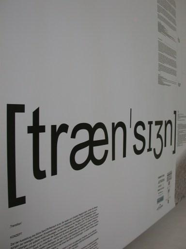 Transition (4)