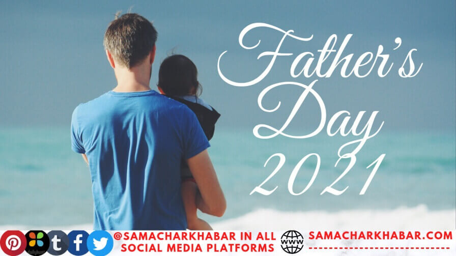 Father_s-Day-2021-Quotes-Date-Theme-Messages-History-India