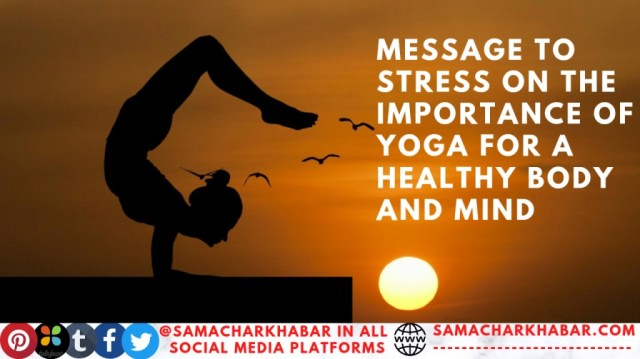 International Yoga Day Message 2021  with images
