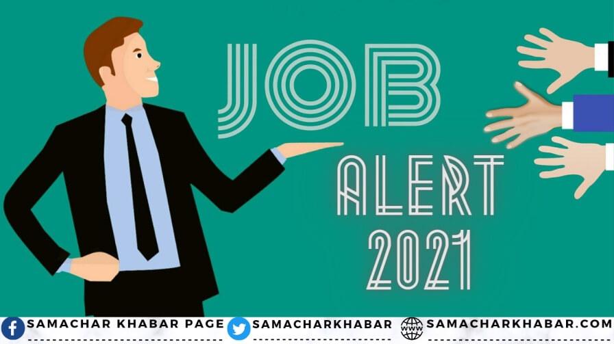 Latest Job alert for 2021