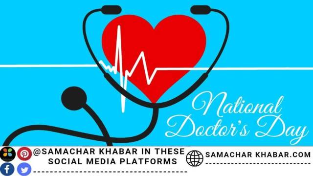 National Doctors Day origin and History in hindi