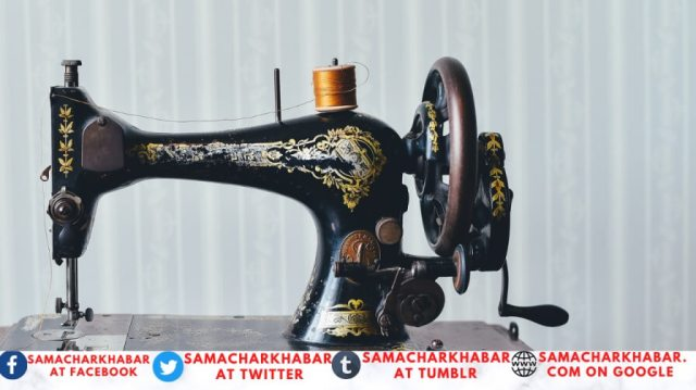 National Sewing Machine Day History