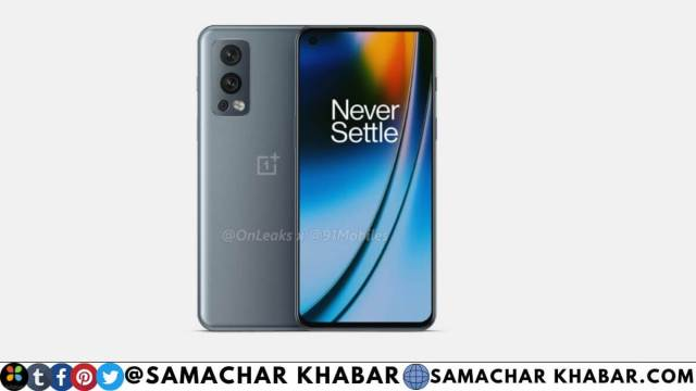 OnePlus Nord 2 leaks image