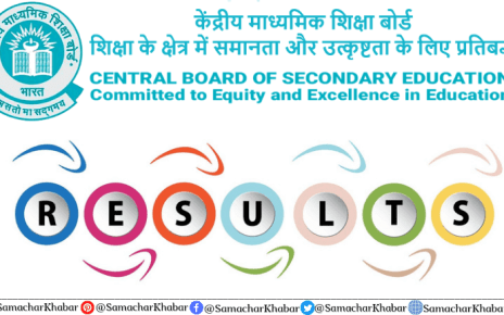 CBSE 12th Result 2021 Declared Direct Link for Checking CBSE 12 Result 2021