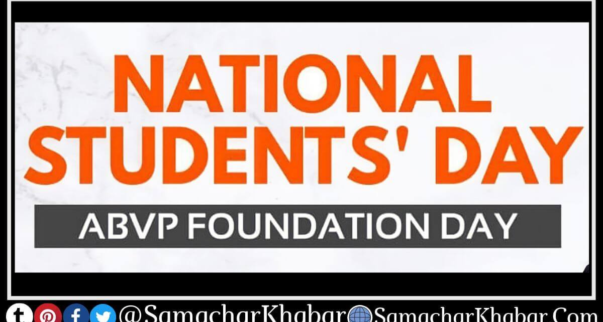 National Students Day 2021 History, Quotes, ABP Official Slogan