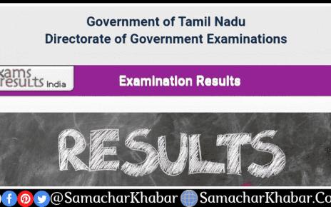 TN 12th Result 2021 Latest Update