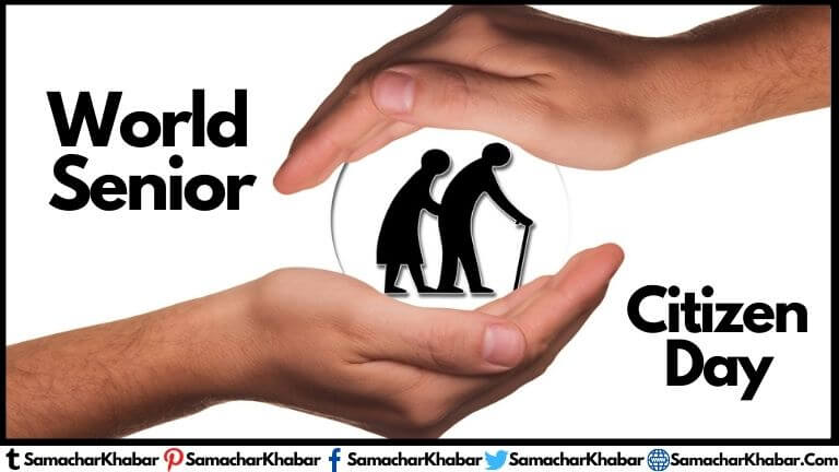 International Senior Citizens Day Theme, Quotes, History, Date, India