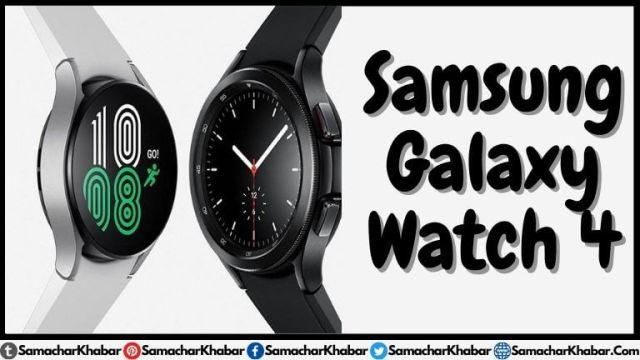 Samsung Galaxy Smartwatch-4
