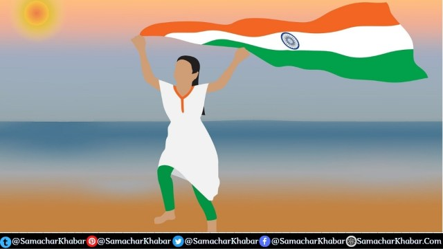 Why Independence Day is celebrated