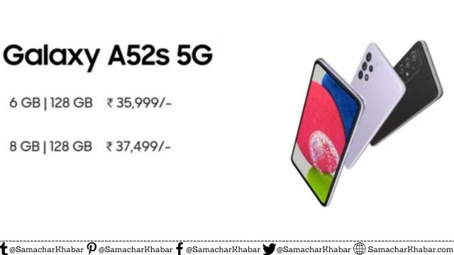 Features and Price of Samsung Galaxy A52S 5G