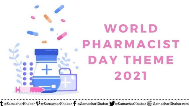World Pharmacist Day Theme 2021
