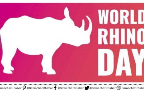 World Rhino Day 2021 Theme & History UN Report about Rhino in India