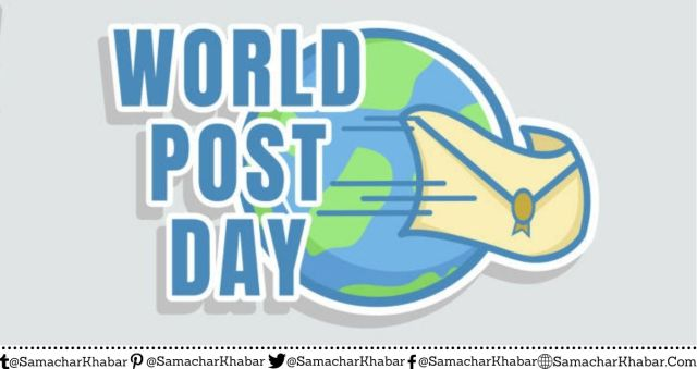 World Post Day Logo
