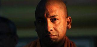 yogi govt .योगी सरकार कई महीनों से नहीं मिल रही सैलरी कर्मचारियों